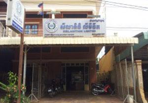 Mukh Kampoul Branch